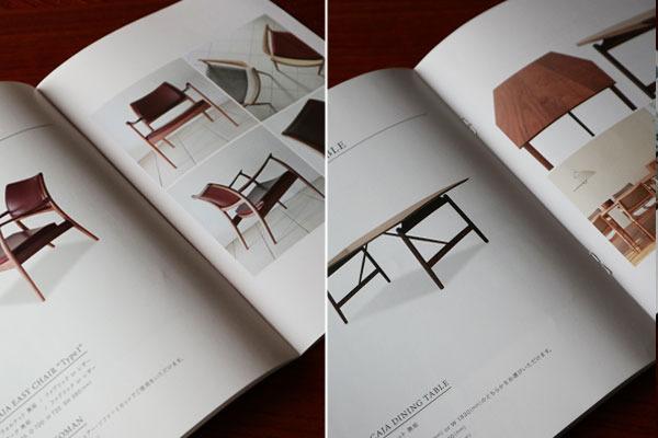Caja-catalog-02.jpg