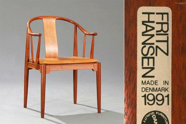Wgner-China-chair-Mahogany-01.jpg