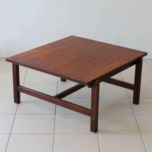 Cees Braakman Coffee Table3.jpg