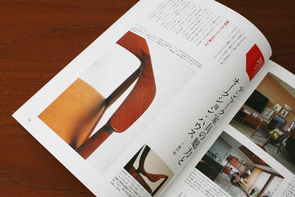 別冊太陽-03.jpg