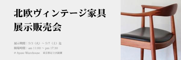 展示会-02.jpg