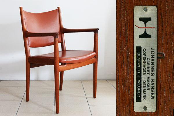 H.-J.-Wegner.-dining-Armchair-JH-509-01.jpg