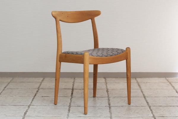 Hans J. Wegner  Chair. JH-1  Johannes Hansen (1).jpg