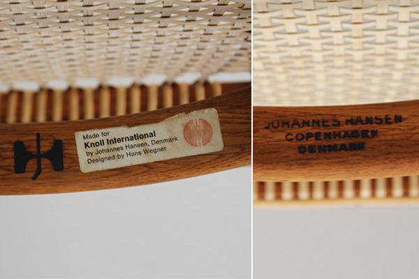 Hans J. WegnerThe chair. JH-501 Johannes Hansen (4).jpg
