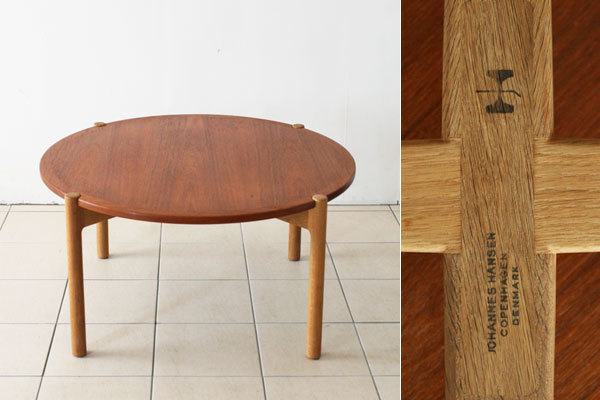 Johannes-Hansen-Coffee-table-01.jpg