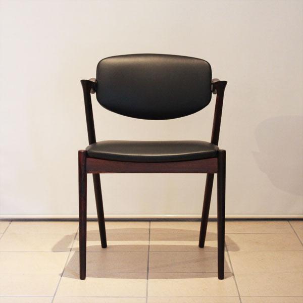 Kai-Kristiansen-dining-chair-No42-03.jpg