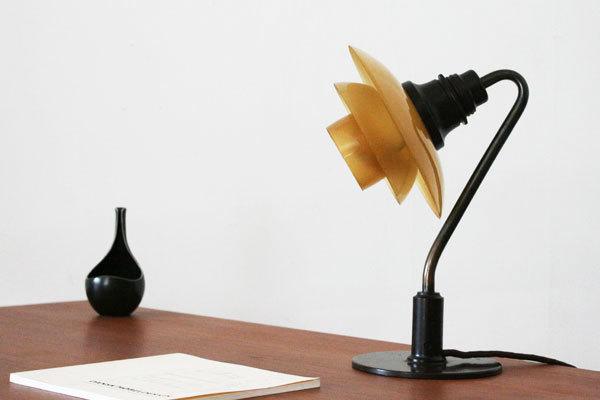 PH-Desk-Lamp-01.jpg