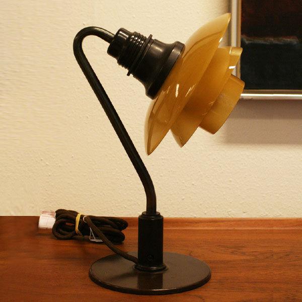 Ph-lamp-PH-2-2-Poul-Henningsen-03.jpg