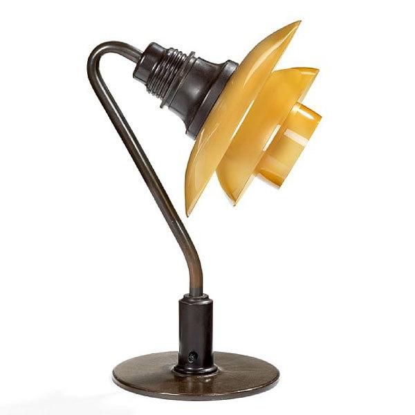 Ph-lamp-PH-2-2-Poul-Henningsen-05.jpg