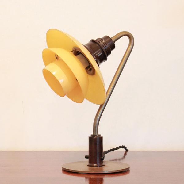Poul-Henningsen-PH-2-Desk-lamp-02.jpg