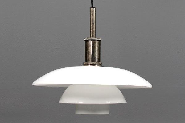 Poul-Henningsen-PH-4½-4-Pendant-lamp-01.jpg