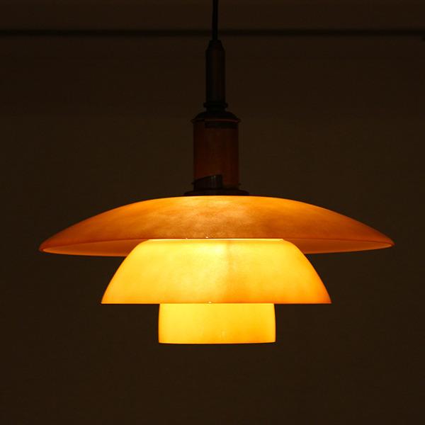 Poul Henningsen  Pendant Lamp PH 44 with pink matt glass  Louis Poulsen (5).jpg