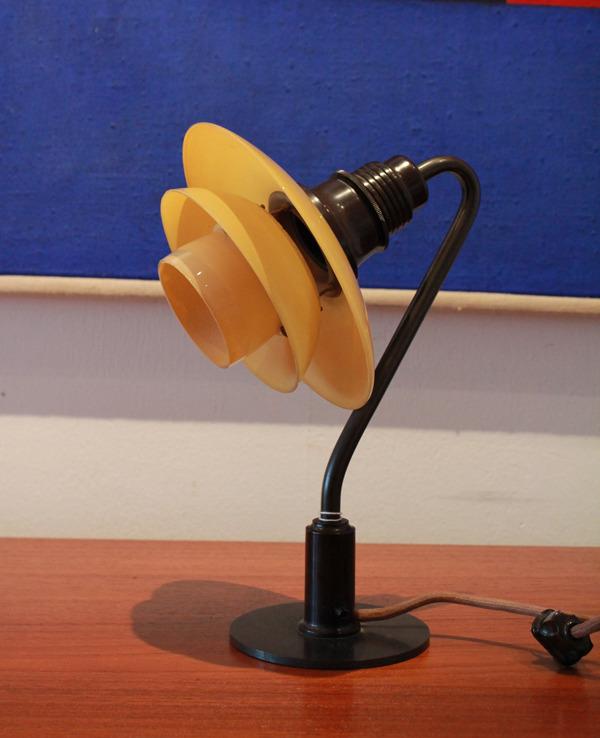 "Poul Henningsen Low miniature table lamp""PH-22  Louis Poulsen-02.jpg"