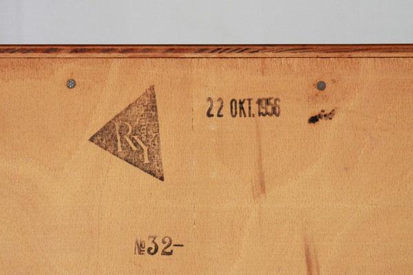 Wegner-Sideboard-RY20-08.jpg