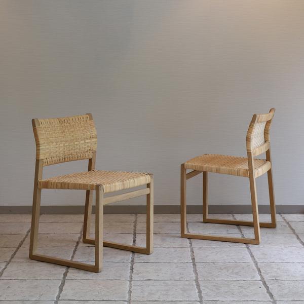 Borge Mogensen  Dining chair model BM-61  P. Lauritsen & Son (1).jpg