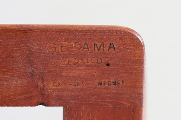 Hans J. Wegner  Easy chair GE-270  GETAMA (10).jpg