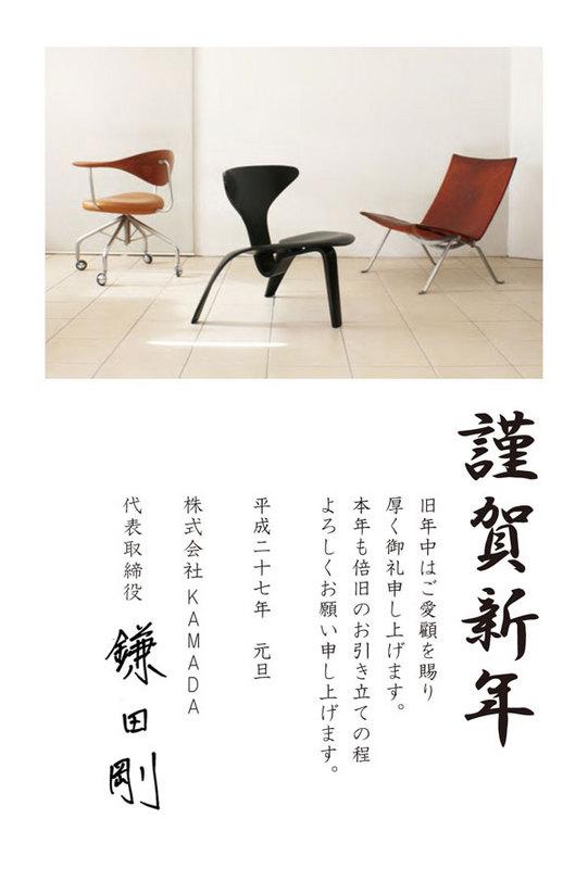 KAMADA2015-01.jpg