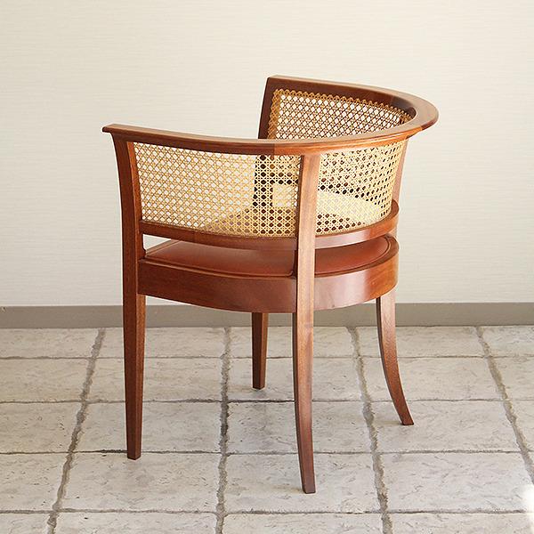 Kaare Klint  Faaborg Chair  Rud. Rasmussen-2 (4).jpg