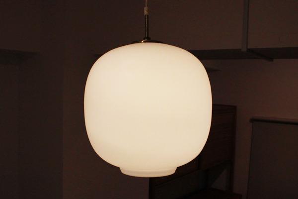 Vilhelm Lauritzen  Pendant Lamp  Louis Poulsen-01.jpg